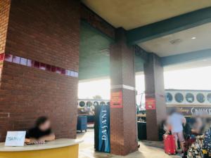 ポートカナベラル バス乗り場