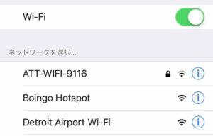 デトロイト空港 wi-fi
