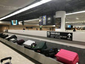 成田空港 荷物受け取り