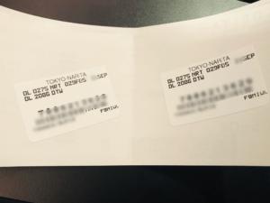 デルタ空港 チケット