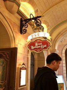 ロイヤルバンケットホール 上海
