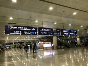 浦東空港 シャトルバス乗り場