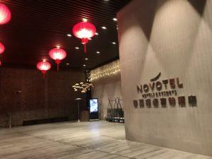 ノボテル上海クローバー