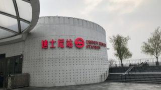 上海ディズニーランド ディズニー駅