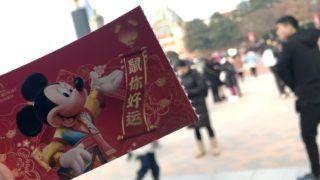 上海ディズニー 2020旧正月 旅行記