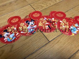 上海ディズニー 旧正月2020 カード
