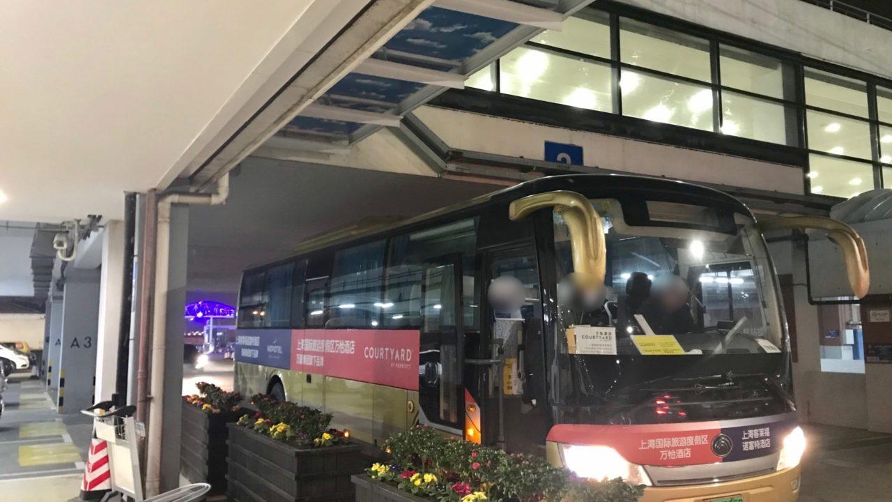 ノボテル上海クローバー バス