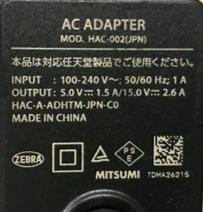任天堂Switch 電圧